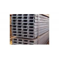China Lightweight Steel Channel , U Channel Steel For Construction Structure on sale