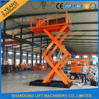 1T 5.5M Hydraulic Electric Home Scissor Lift Platform with CE Manufactures