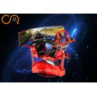 Three Screens VR Car Racing Game Machine 0.6 Kw 220V With Cylinder System Manufactures