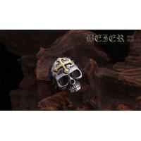 Drjobson Jewelry stainless steel Vintage Ring for men E16 New arrival Manufactures