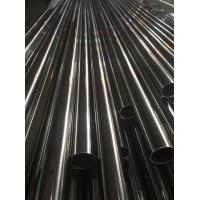"""Cold Rolled 32"""" Sch 10s Xm-19 Nitronic 50 Stainless Steel Welded Pipe Bright Color Manufactures"""