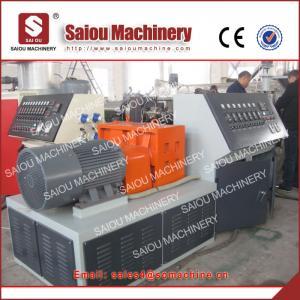 China Double stage plastic pelletizing machine on sale