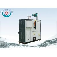 Low Water Alarm Biomass Fuel High Efficiency Steam Boiler With Users Setting Program Manufactures