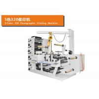 5 Colors Automatic Printing Machine Narrow Paper Label Flexography Print Machinery Manufactures