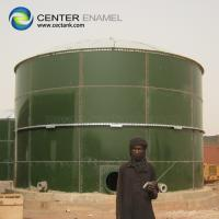 Glass Lined Steel Waste Water Storage Tanks With BSCI Certification Manufactures