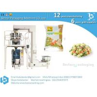 China Special Value Mixed Vegetables packaging machine on sale
