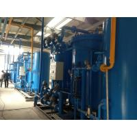 PN-300-595 99,9995% nitrogen gas generator for cooper pipe/cooper strip/cooper sheets annealing Manufactures