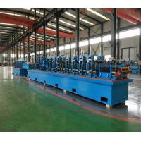 ERW seamless steel pipe making machine for max 406 mm diameter Manufactures