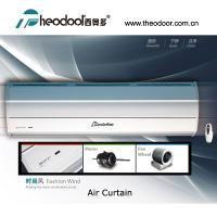 Eco - Friendly Hospital Theodoor 60 Inch Air Curtain With Two speeds Manufactures