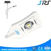 China 30W 40W 50W 60W Solar LED Street Light Price with 8m Pole solar panel battery CE approved wholesale