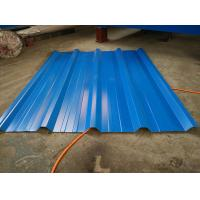 Metal Color Steel PPGI Galvanized Sheet IBR Roof Panel Trapezoidal Roofing Sheet
