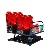 Amazing 5d Cinema Equipment / 5d Movie Theater With 12 Special Effects Manufactures