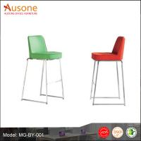 2016 simple and fashion  green & red color chrome base leather bar chair