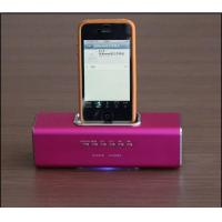 China Mobile phone speaker on sale