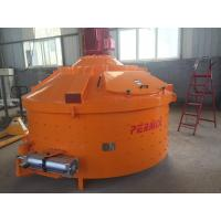 Low Noise Planetary Cement Mixer PMC100 Independent Operation Refractory Material Mixing Manufactures