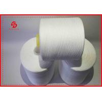 Custom High Stretch Spun Polyester Thread For Knitting / Sewing Pink White Color Manufactures