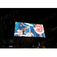 Quality P6 High Resolution LED Display , Outdoor Led Billboard For Shopping Mall for sale