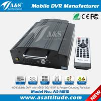 4CH GPS 3G Hard Disk Mobile DVR With Passanger Counter for Bus School Bus Manufactures