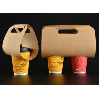 China Creative Cup holder single and double cup portable takeaway coffee milk tea cups packing holder on sale