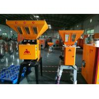 Vertical Gravimetric Mixer Machine 3000 KG With PLC Panel And 6 Component Manufactures
