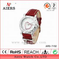 Korea Style Fashion Watch (ARS-7152) Manufactures