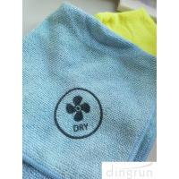 China Personalized Blue Yellow Microfiber Beach Towel Spa Facial Towels Eco - Friendly on sale