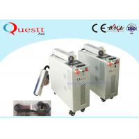100W Laser Cleaning Equipment For Metal , Laser Surface Cleaning Machine Manufactures