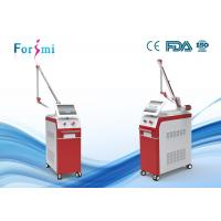 China Laser treatment for tattoo removal Nd Yag Laser Machine FMY-I Tattoo Removal Machine on sale