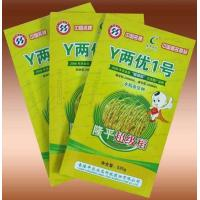 Color Printing Seeds Packing Bags Three /  Middle Side Seal 0.01mm-0.3mm Thickness Manufactures