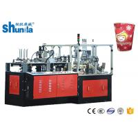 High Speed Double Wall Coffee / Tea Paper Cup Machine 100 Cups Per Minute