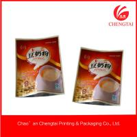 China Laminated printed heat sealing packaging bags for soybean milk powder on sale
