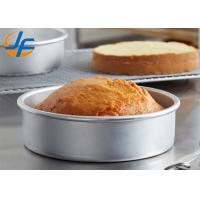 Quality 6 Inches Loose Bottom Round Aluminium Chiffon Cake Mould Bread Mold DIY Baking for sale