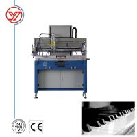 Yuanyong Electric Screen Printing Machine For Piano Keyboard  Plastic Rubber Manufactures
