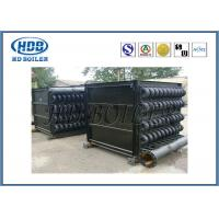 Power Station Recuperative Air Preheater APH Heat Preservation ASME Standard Manufactures