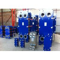 China High Design Pressure Semi Welded Plate Heat Exchanger Save Energy  Easy clean on sale