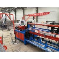 Buy cheap Servo Motor 5.5 KW Chain Link Fencing Making Machine For 3000mm Width from wholesalers