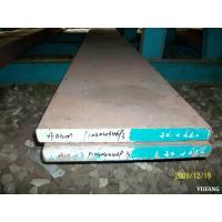 D3 cold work tool steel Manufactures