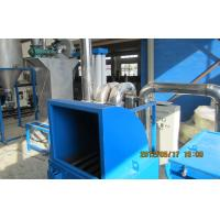Waste Plastic Bottle / PET Flakes Washing Line With Pipeline Dryer Manufactures