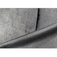 China Brushed Polyester Tricot Knit Fabric Grey Colour Super Poly Jersey Fabric on sale