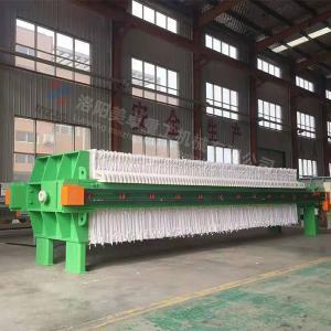 China Fast Speed Sludge Filter Press , Industrial Filter Press 7360*1800*1600 Dimension on sale