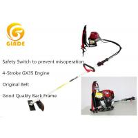 China Backpack / Knapsack GX35 Brush Cutter Lawn Mower Garden Equipments for Grass and Trees on sale