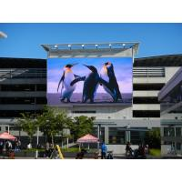 IP65 HD Wireless WIFI Outside SMD Led Display With 3G / 4G Control System Manufactures