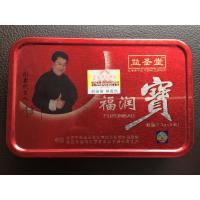 China Furunbao capsule Chinese Herbal over the counter male enhancement pills on sale