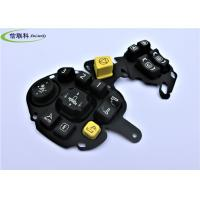 Durable Black Silicone Rubber Remote Control Keypad Key Membrane Switch Pad Manufactures