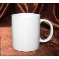 superwhite fine quality 10 OZ porcelain mug /milk mug Manufactures