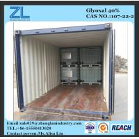 Quality Glyoxal 40% for resins manufactures with low formaldehyde ,CAS NO.:107-22-2 for sale