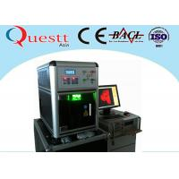 China Easy Instalallation 3D Crystal Laser Engraving Machine 300x400x130 Mm ISO Approved on sale