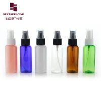 China 50ML PET plastic customized color empty alcohol round spray bottle on sale