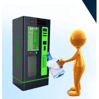 China Commercial Purified Water Vending Machines / Dispenser Machines CE ROHS Approval on sale