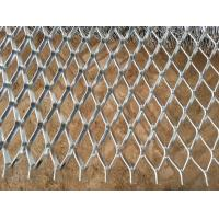 150*300mm Aluminum Plate Expanded Metal Mesh Excellent Corrosion Resistance Manufactures